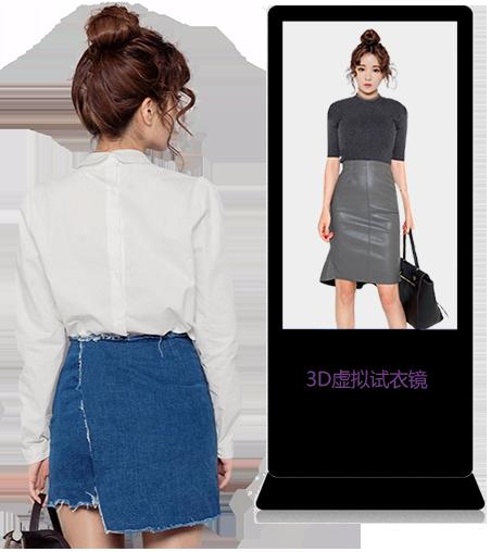 服装3D虚拟试穿,任意调整衣服尺寸,精准展现试穿效果